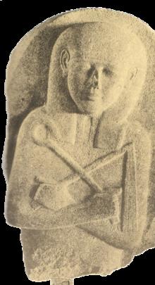 Sarcophage de khamouhast