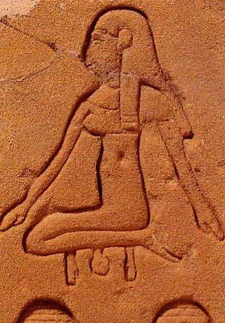 Hiéroglyphe symbolisant une femme en train d'accoucher( London, British muséum)