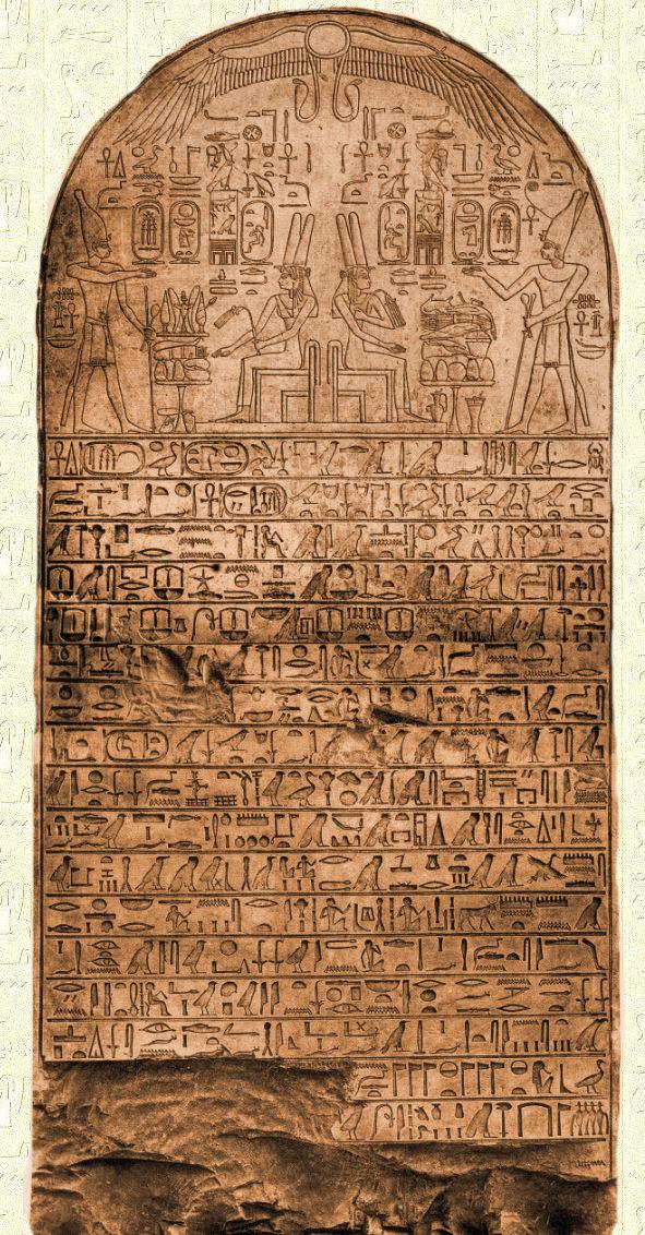 Stèle d'Ahmosis
