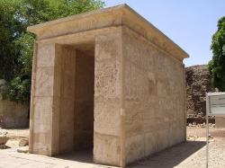 Alabaster chapel of amenhotep i karnak 1