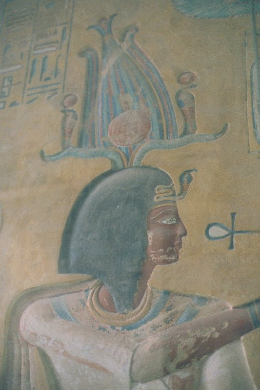 Représentation de Rammsès IV