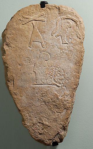 Fragment de stele au nom de merneith