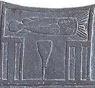 Narmerserekh6
