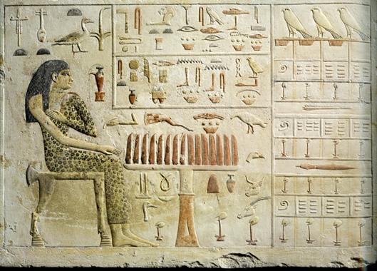 Nefertiabet stele 2