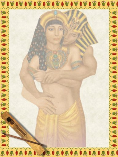 Papyrus3