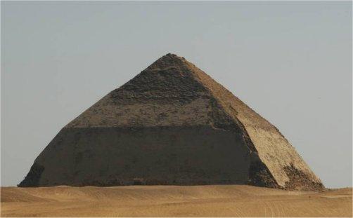 pyramide-rhonboidale.jpg