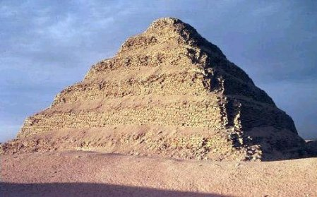 pyramidedjeser2.jpg