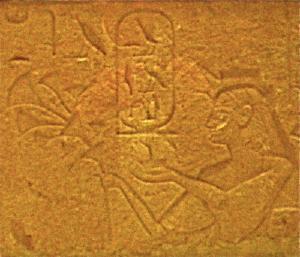Représentation de Mout-touya