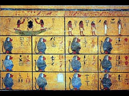 dessin mural de la tombe de toutankhamon