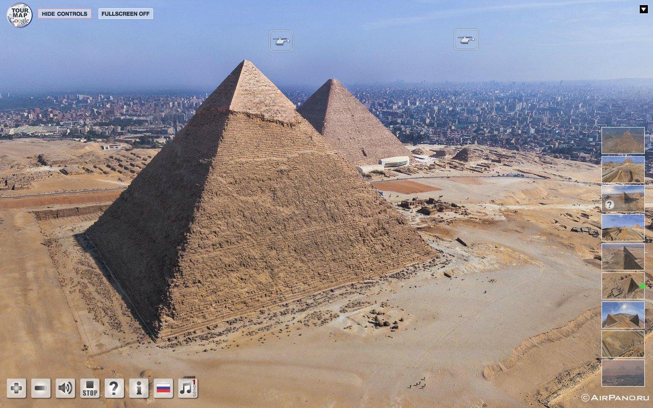 Vol sur les pyramides