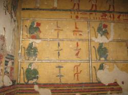 décoration dans la tombe d'Ay